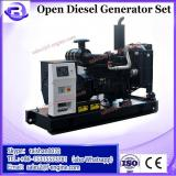 Deutz Open Type Diesel 300kw Generator Set
