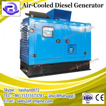 AC single/3 phase 4 stroke 220v/380v air-cooled diesel generator 6 kw