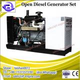 OEM FACTORY!!!JSTP POWER iso9001 generator set, 9KW open diesel generator set, china portable generators