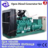 high profit top quality generator set/generator set/generator 20 kva